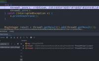 在IntelliJ IDEA中多线程并发代码的调试方法