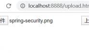 SpringBoot实现本地存储文件上传及提供HTTP访问服务