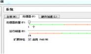 搭建hadoop集群虚拟机试验环境